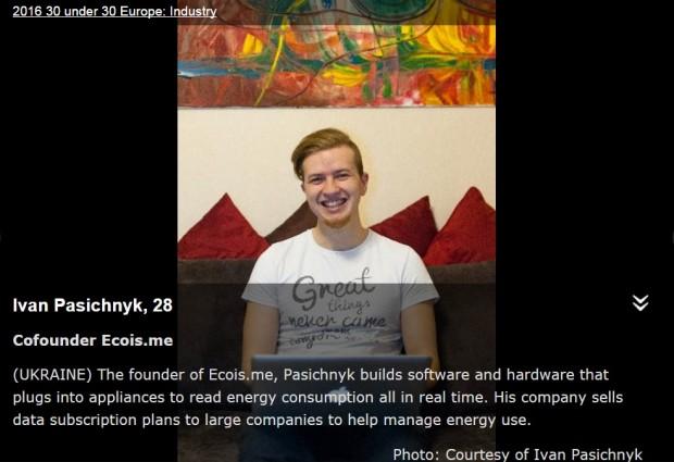Українець, засновник стартапу Ecois.me, потрапив до рейтингу найуспішніших та талановитих людей у віці до 30 років