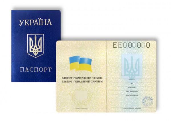 МВС відкрило запис у чергу на закордонний паспорт в інтернеті