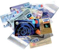 Вперше з жовтня 2008 року в Україні росте кількість платіжних карт