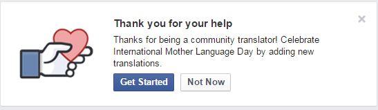 В честь Дня рідної мови Facebook пропонує вдосконалити переклад інтерфейсу соцмережі українською