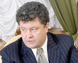 Порошенко і UMH офіційно придбали KP media (спільна заява)