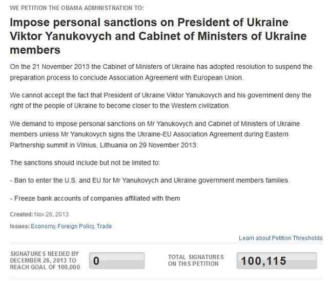Завдяки активності українців в інтернеті Адміністрація Обами розгляне питання про застосування санкцій проти Януковича