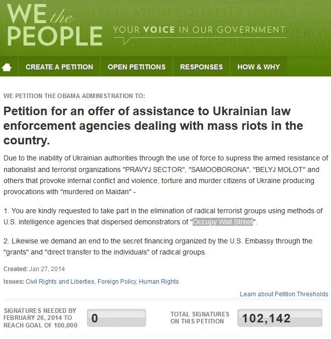 Антимайданівська петиція на сайті Білого Дому зібрала 100 тис підписів