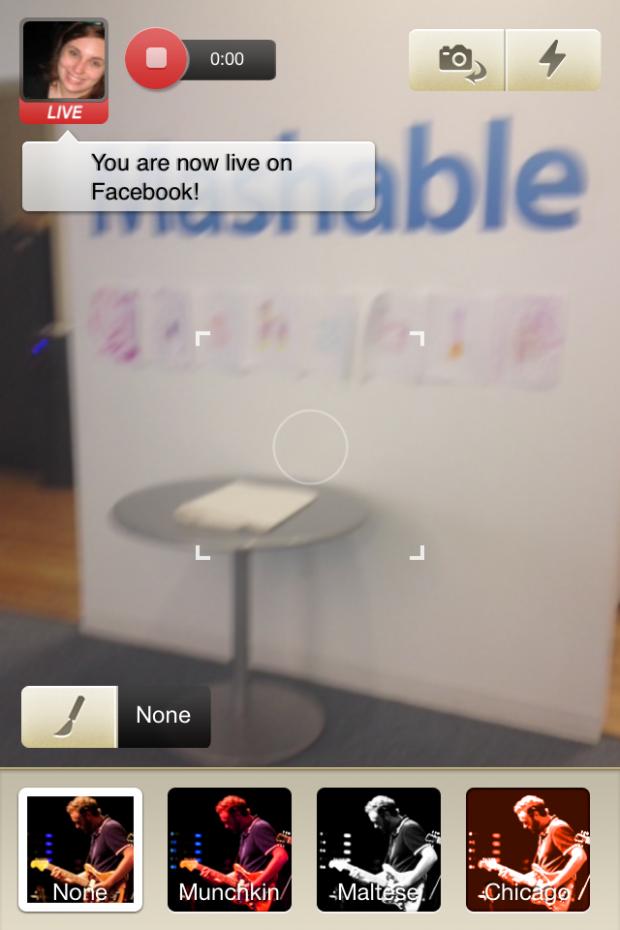 Додаток від Ustream дозволяє транслювати відео напряму до Facebook