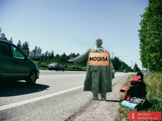 Еще один памятник Ленину демонтировали в Харьковской области - Цензор.НЕТ 5121