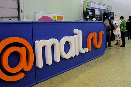 Італія заблокувала Mail.ru через піратство