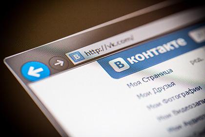 Генеральним директором ВКонтакті стане Андрій Рогозов