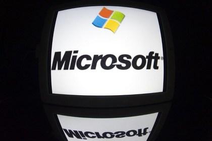 Microsoft дозволяла спецслужбам відстежувати пошту та Skype дзвінки користувачів