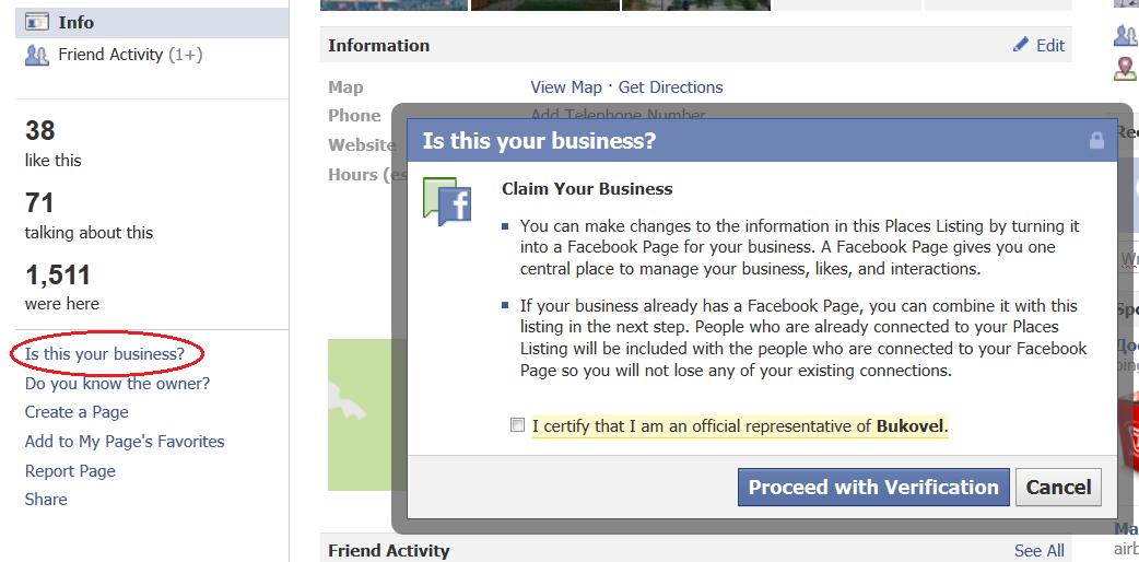 Facebook дозволив українським компаніям контролювати Місця