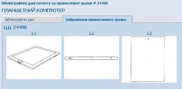 В Україні може припинитись імпорт iPad'ів та інших планшетних комп'ютерів