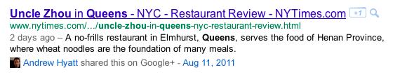 Дайджест: Google+ інтегрували в пошук, Барак Обама на Foursquare, QR коди на автомобілях