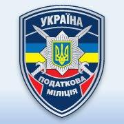 Податкова звинувачує Розетка.уа в ухиленні від сплати податків на 8 млн грн.