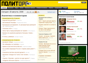 Політорг.net: новий проект про політику від KP Media