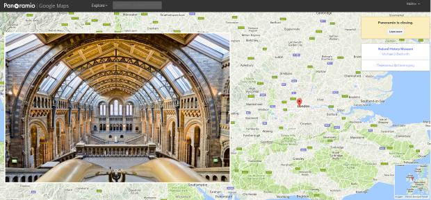 Сервіс Google Карти перетворюється на соціальну платформу