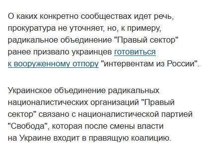В Росії закрили доступ до низки українських сайтів