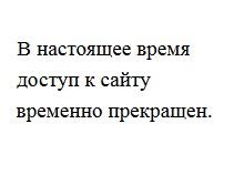 Внаслідок DDoS атак українських хакерів, закрився офіційний сайт терористичної організації ДНР