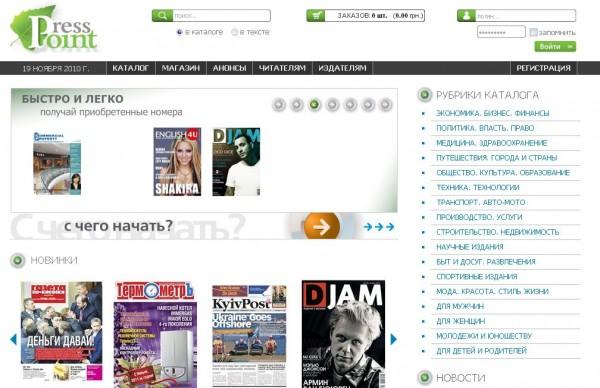 Дайджест: магазин журналів в уанеті, ток шоу блогерів в ЖЖ, Startup Crash Test 17