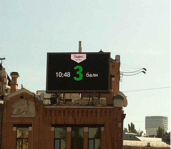 Екрани з «Яндекс.Пробками» зявилися на київських вулицях
