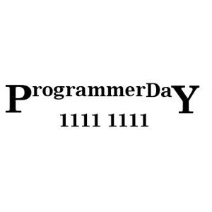 З днем програміста!