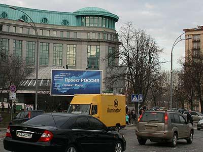 Новий російський політичний проект просувають через українських блогерів