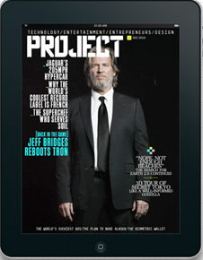 Virgin випустила журнал, який можна читати виключно на iPad