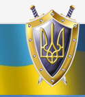 Генпрокуратура оновить сайт за мільйон гривень