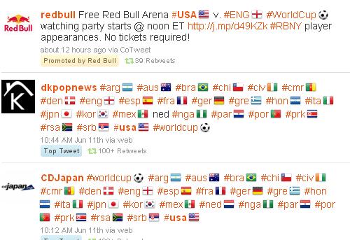 Twitter почав розміщувати рекламу