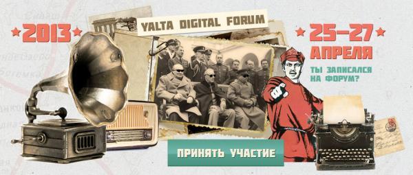 Опубліковано шорт ліст інтернет премії PROpeller Digital