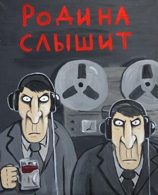 ФСБ посилить контроль над інтернетом