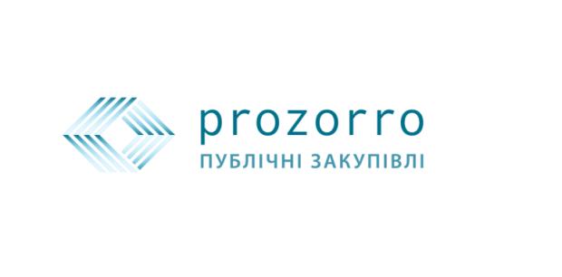 Українську систему е закупівель ProZorro визнали кращою серед світових ініціатив в сфері відкритого урядування