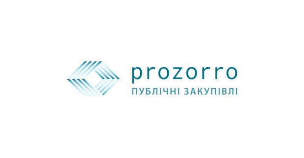У ProZorro з'явилася функція перевірки оплати за контрактом