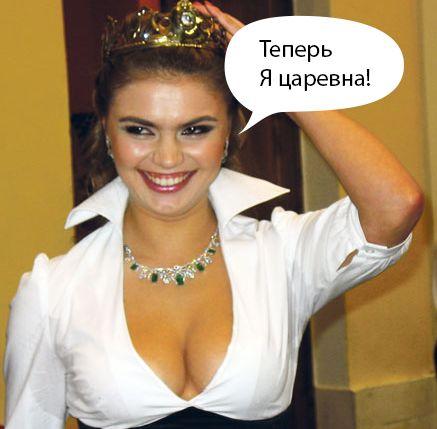 Рунет активно жартує з приводу розлучення Путіна (фотожаби)