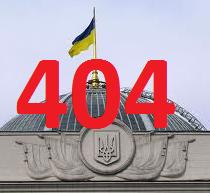 Сайт Верховної Ради заблокували для іноземних користувачів