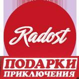 Продається бізнес подарунків пригод Radost.ua