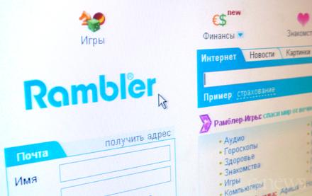 Дайджест: Rambler закриває свій пошук, Mail.ru готує таргетовану рекламу, Docs.com розуміє українську