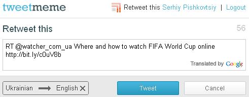 Кнопка retweet стала багатомовною