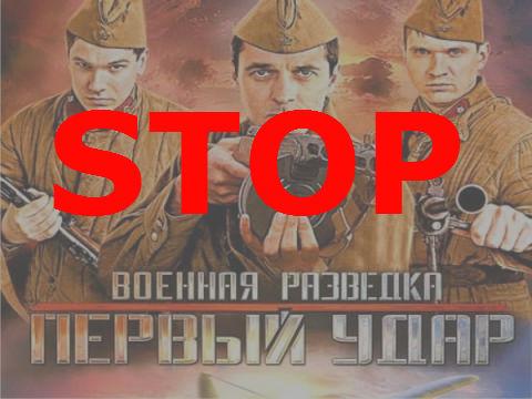 1+1 відмовився від показу фільмів та серіалів про російських військових та поліцію