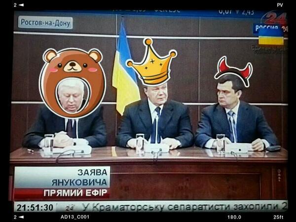 Як Твітер реагував на чергове звернення Януковича