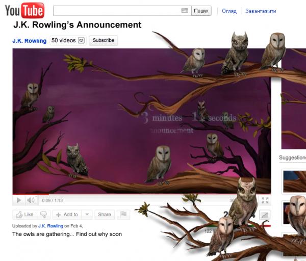 На Youtube зявився промо канал нового проекту Джоан Роулінг