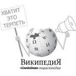 Державна дума РФ прийняла закон про реєстр заборонених сайтів