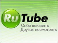 Холдинг Газпром медіа завершив придбання RuTube