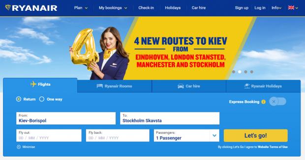 Лоукостер Ryanair тепер в Україні