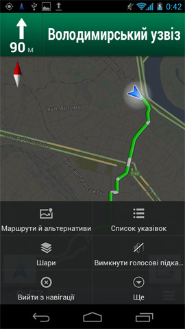 Google запустив безкоштовну навігацію на картах для України