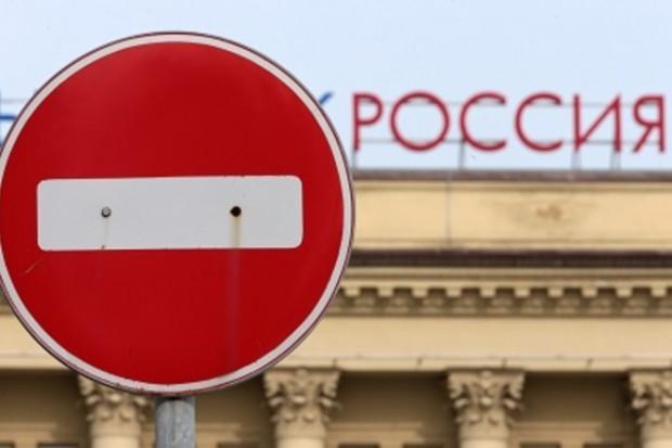 Україна заборонила шість російських платіжних систем