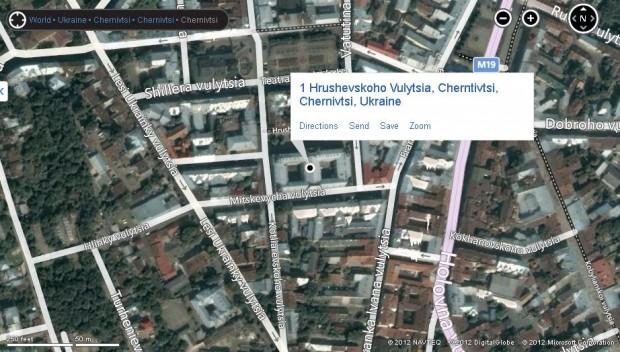 Bing запустив нормальні мапи для України