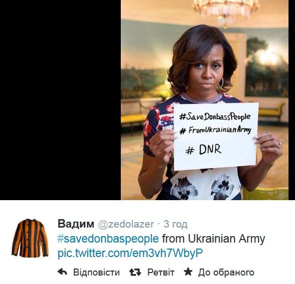 #savedonbasspeople: протистояння українських активістів організованій російській пропаганді в Твітері