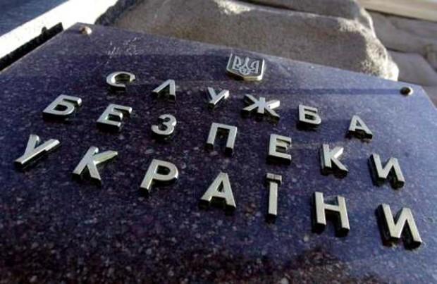 Правоохоронці затримали адміністраторку сепаратистських груп у соцмережах