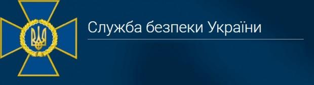 Рекомендації СБУ щодо захисту комп'ютерів від кібератаки вірусу вимагача Petya.A