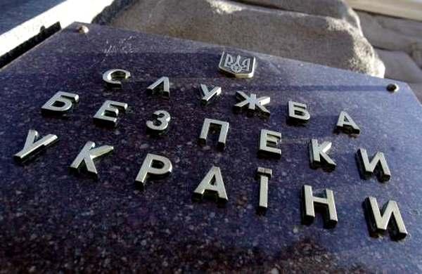CБУ взяла ще одного адміністратора сепаратистських груп в соцмережах