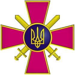Контррозвідка СБУ затримала блогера, завербованого спецслужбами РФ